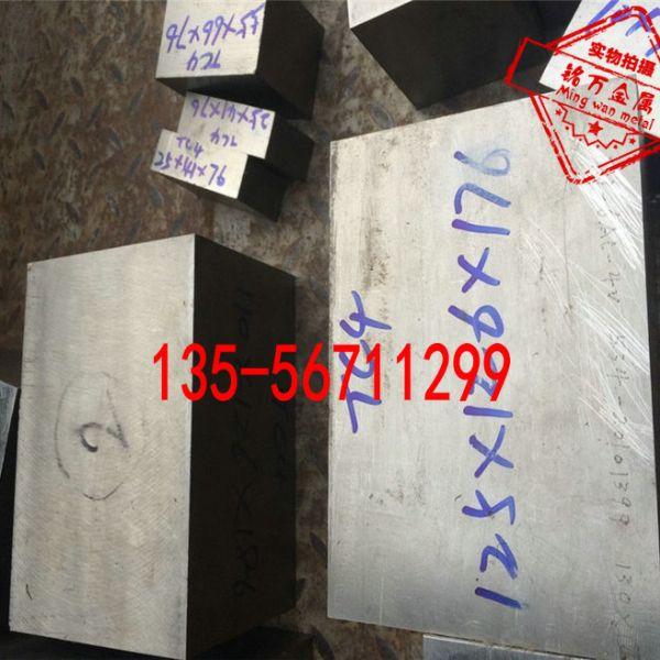 TC4钛合金 钛棒 钛合金管 高强度耐腐耐热TC4钛合金板