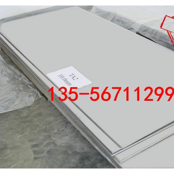 TA2高纯度钛板钛棒等优质钛合金 GR7钛合金板