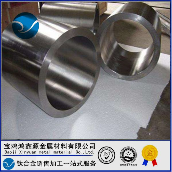 加工钛合金锻件,锻造钛环,TC4钛合金环 GR5