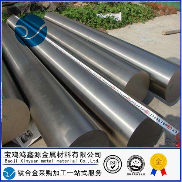 供应钛  ta2钛棒 tc4钛合金 定制加工钛棒