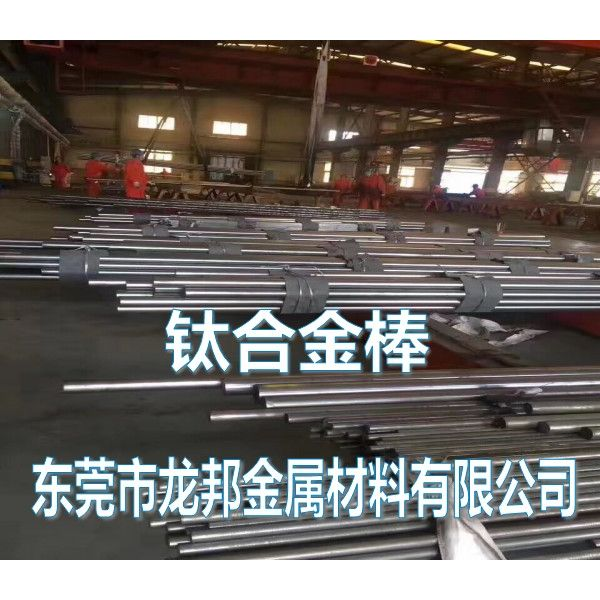 TC6钛合金板 TC8钛棒 耐磨耐蚀TC8钛合金棒