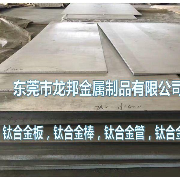 武汉TC5耐高温耐磨钛板