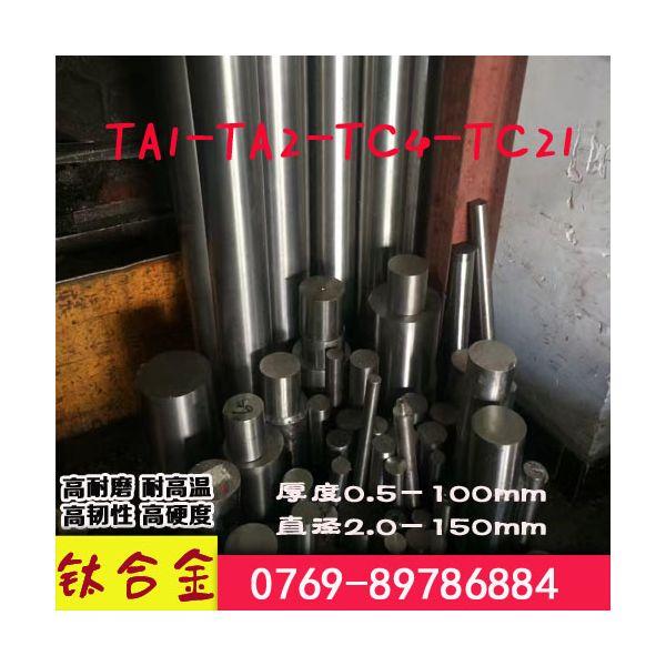 耐高温钛合金TC4 TC12钛方棒 抗氧化钛合金棒材
