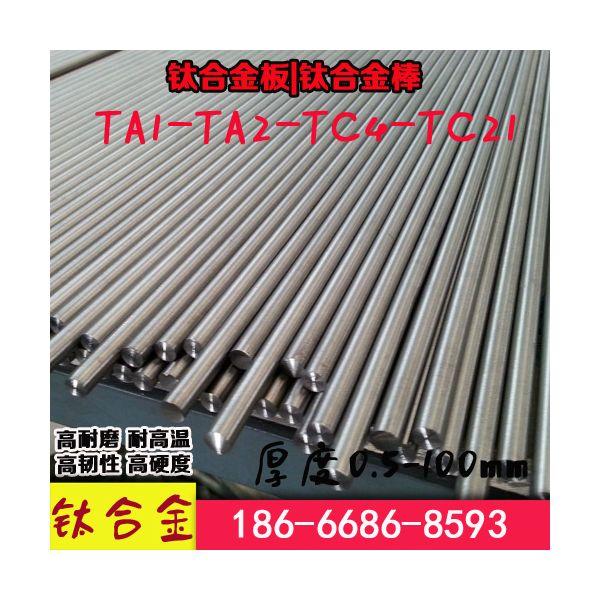 工业钛棒 TA1 TA2纯钛棒 耐腐蚀钛方棒 磨光棒