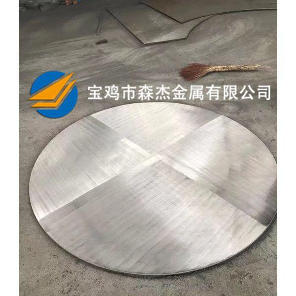 钛-钢复合管板