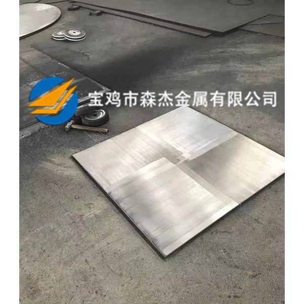 钛-钢复合板