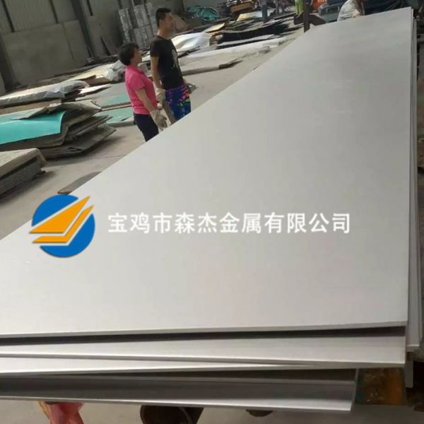 压力容器用钛板