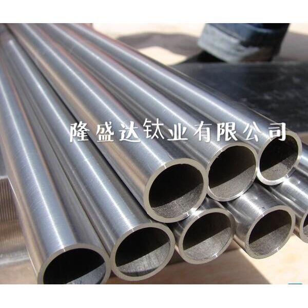 厂家直销TA1/TA2/TC4纯钛焊管/无缝钛管 可零切