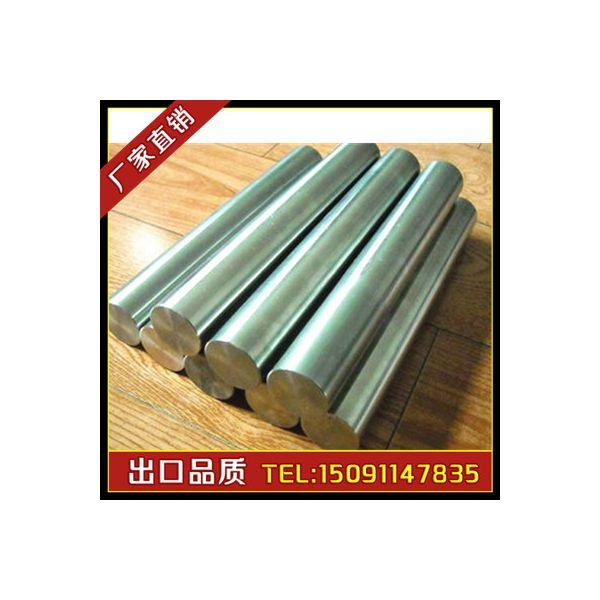 厂家直销高纯度钛棒,合金钛棒