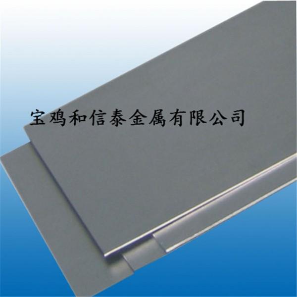 和信泰大量供应钛板