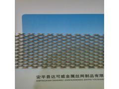 菱形孔钛网板,钛板拉伸网钛阳极