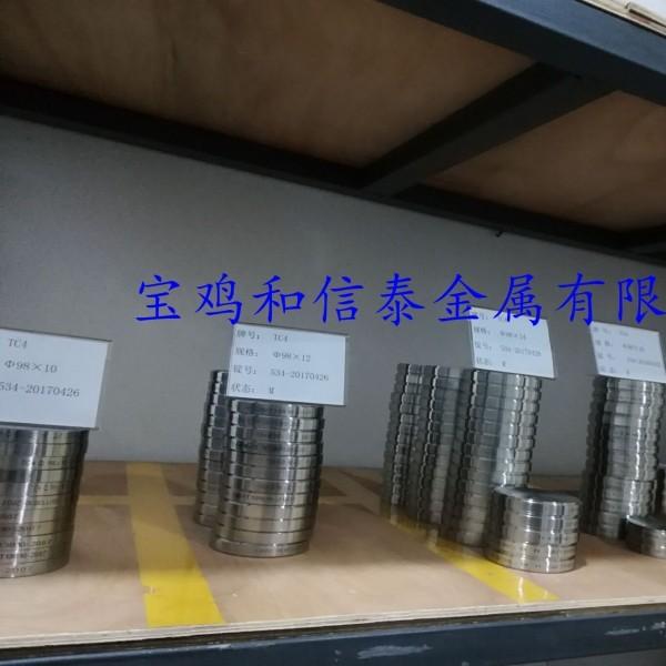 医用钛棒 钛丝 钛板 钛管 钛块