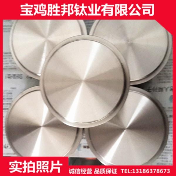 厂家供应钛靶材 TA2钛靶块 高纯度溅射靶材 真空镀膜钛靶材