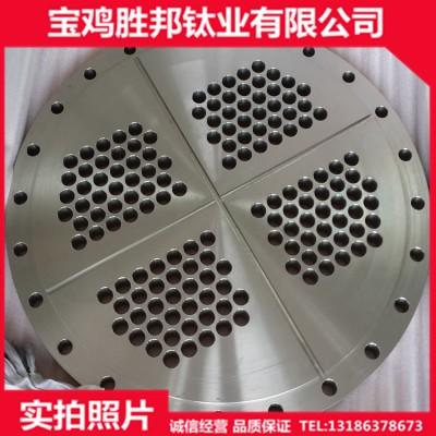 厂家供应钛管板 钛钢复合管板 TA2钛圆板 高精度钛板加工件