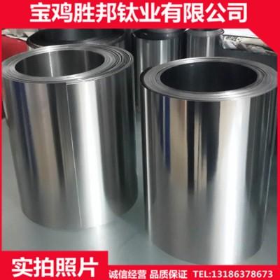 厂家供应钛带 高纯钛箔 TA2钛卷带 优质TA1冲压钛板