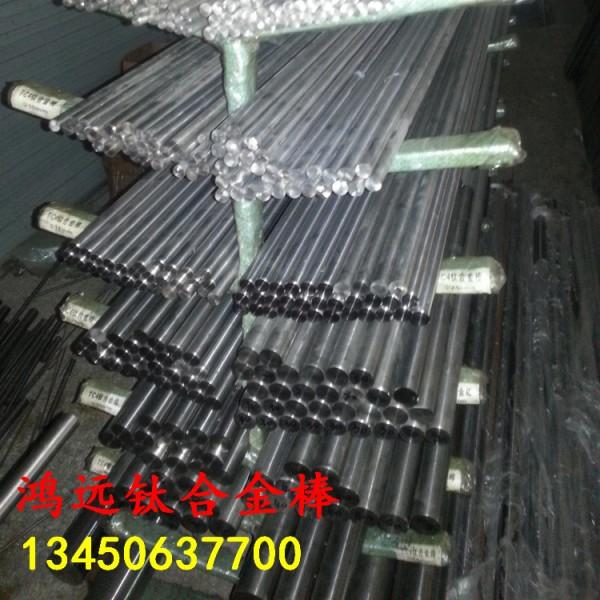重庆钛合金棒 TC4钛棒 TA1 TA2纯钛棒 纯钛毛棒