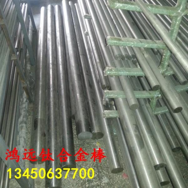 纯钛棒 Tc4高硬度耐高温钛合金棒6al4veli钛棒材料