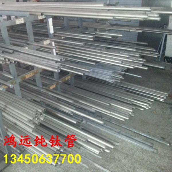 供应TA1高耐温钛管 TA2高耐压钛管 批发海南钛管