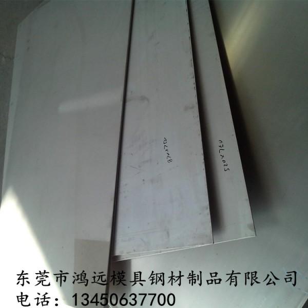批发高耐温TA2钛板 TA2钛合金板 0.3-80mm纯钛板