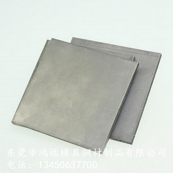 TC4超厚钛合金板 TA1 TA2厚钛板 深圳超厚钛合金板
