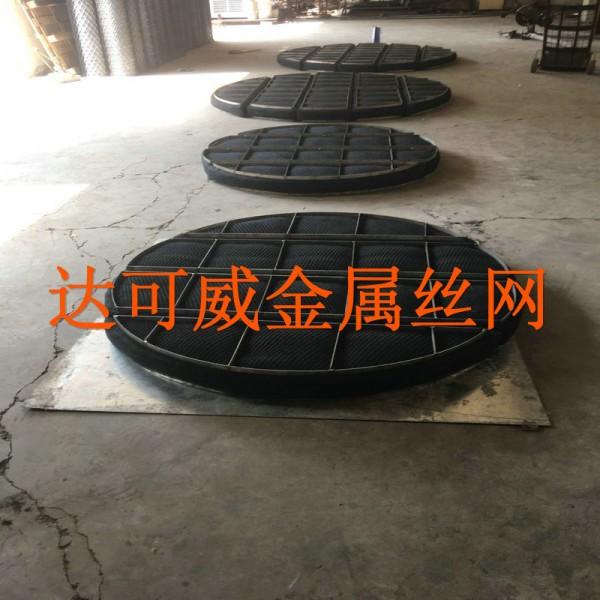TA2钛丝网除沫器现货,达可威金属丝网实体生产钛除沫器