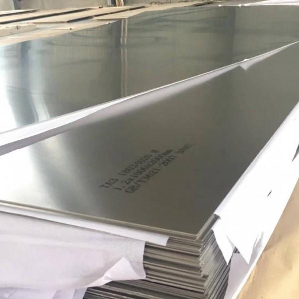 TA2 钛板
