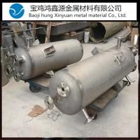 钛合金储罐 纯钛反应釜 TA2盘管 钛加热管 钛设备厂家