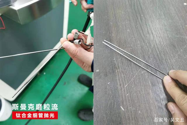 医疗钛合金细长管内壁抛光,粗糙度可达Ra0.1以下!