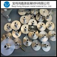 钛合金加工件 TC4异形件定做 TA2钣金件 鸿鑫源钛业