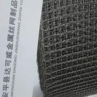 钛丝网 纯钛丝钛合金丝编织方孔网
