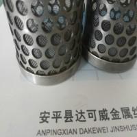 圆孔钛滤芯 冲孔钛板焊接滤芯