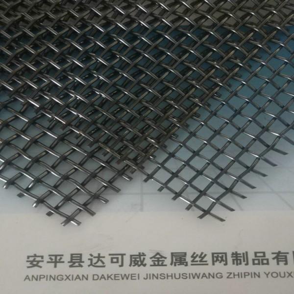 钼网 钼丝网 钕铁硼烧结高温钼丝编织网