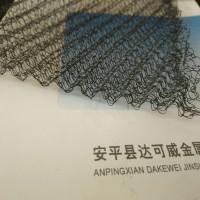 达可威钛汽液过滤网 纯钛除雾网 钛汽液分离网