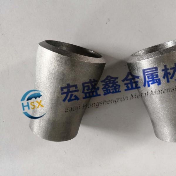 宝鸡宏盛鑫供应钛管件TA2钛弯头钛三通钛管道
