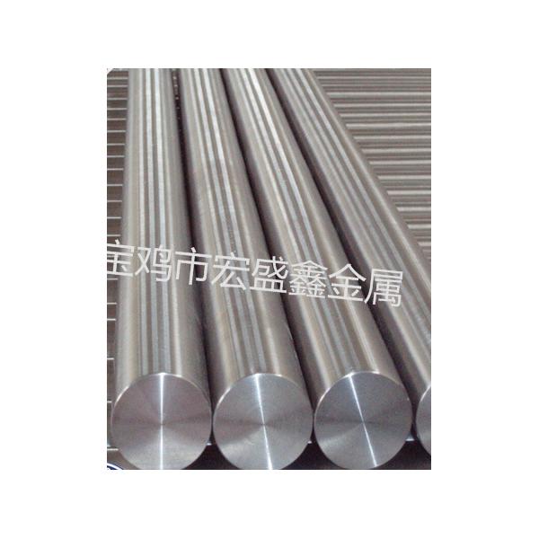 厂家供应 锆棒 锆管 锆板 702锆棒 光亮锆棒 零切定制