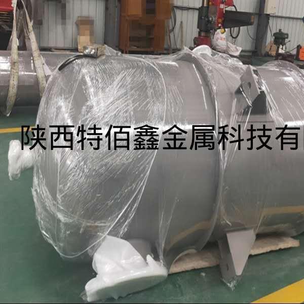钛反应釜|钛钢复合反应釜|镍反应釜