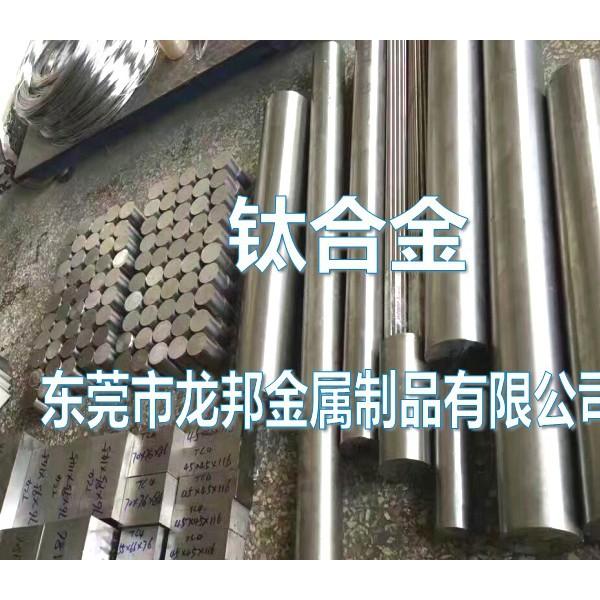 耐腐蚀钛合金板 高强度BT20钛合金棒 精密钛合金管