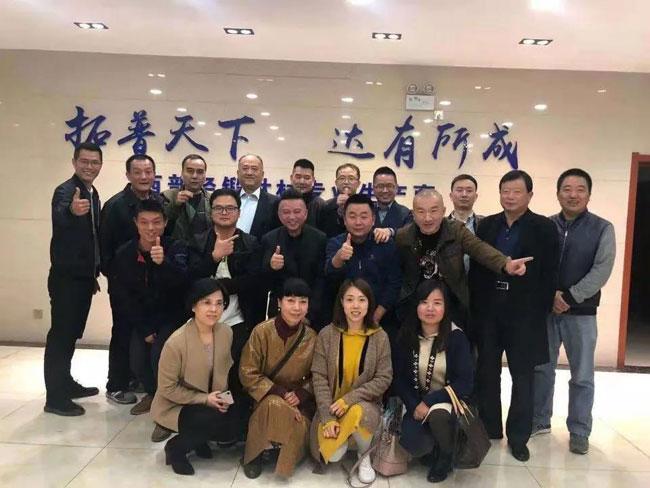 梅花香自苦寒来——访宝鸡拓普达钛业有限公司董事长王勇锦