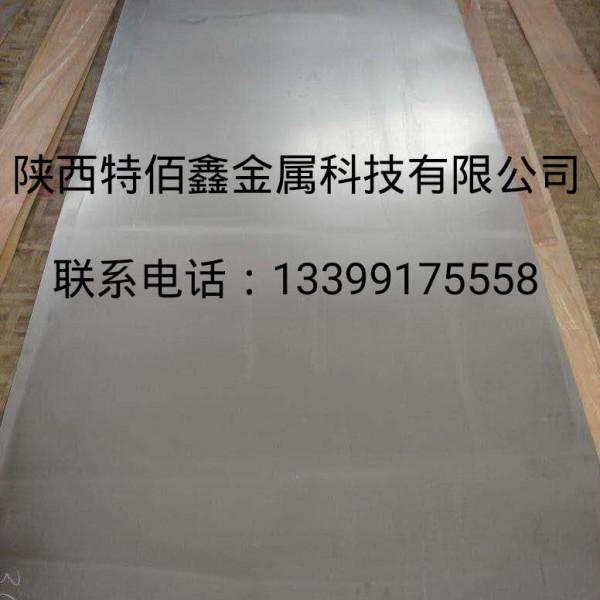 钛复合板-钛异形件-钛管-钛丝-镍管-钛管板-钛合金板