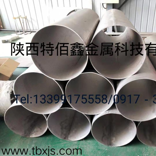 宝鸡钛管道厂家;锆管道供应商;直供钛合金管道