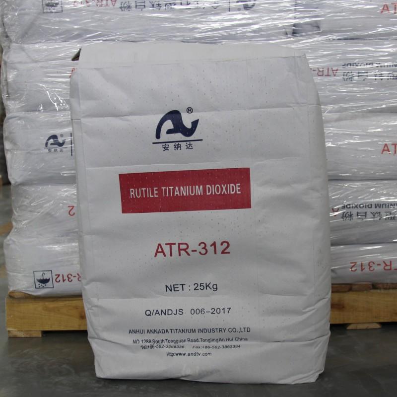 安纳达钛白粉R312