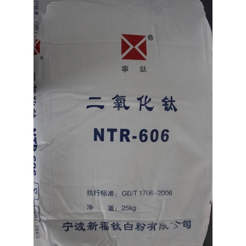 宁波新福钛白粉R606