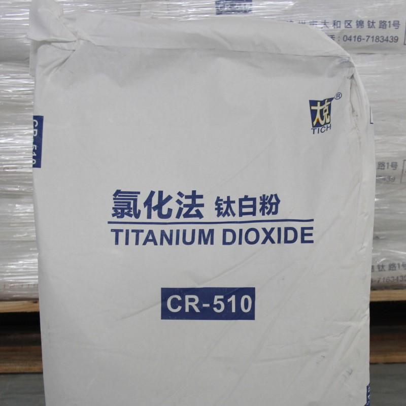 锦州氯化法钛白粉CR510