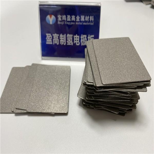 环保电池材料泡沫钛板隔膜电极多孔钛板